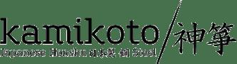 Kamikoto